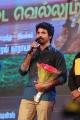 Sivakarthikeyan @ Ippadai Vellum Audio Launch Photos