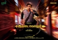 Actor Udhayanidhi Stalin in Ippadai Vellum Movie First Look Wallpapers