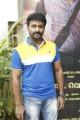 Director Gaurav Narayanan @ Ippadai Vellum Movie Press Meet Stills