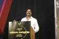 Actor Daniel Balaji @ Ippadai Vellum Movie Press Meet Stills