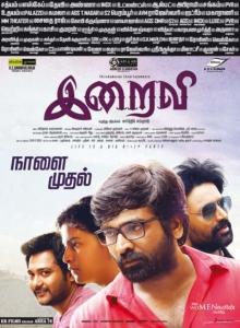 Iraivi Movie Release Posters
