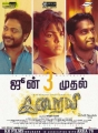 Iraivi Tamil Movie Release Posters