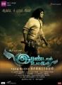 Tamil Actor Arya in Irandam Ulagam Audio Release Posters