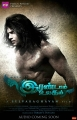 Actor Arya in Irandam Ulagam Audio Release Posters