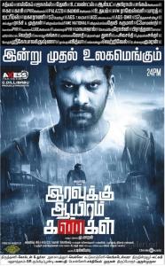 Arulnithi Iravukku Aayiram Kangal Movie Release Today Posters