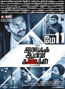 Arulnithi, John Vijay, Ajmal, Mahima in Iravukku Aayiram Kangal Movie Release Posters