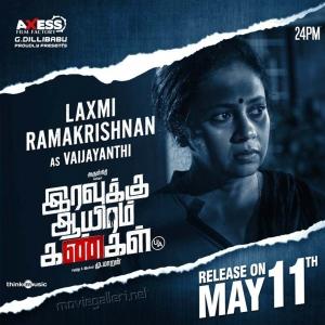Lakshmi Ramakrishnan as Vaijayanthi in Iravukku Aayiram Kangal Movie Release Posters