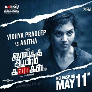 Vidya Pradeep as Anitha in Iravukku Aayiram Kangal Movie Release Posters