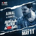 Ajmal as Ganesh in Iravukku Aayiram Kangal Movie Release Posters