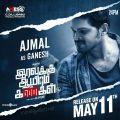 Ajmal as Ganesh in Iravukku Aayiram Kangal Movie Release Posters