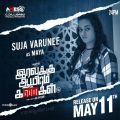 Suja Varunee as Maya in Iravukku Aayiram Kangal Movie Release Posters