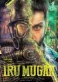 Chiyaan Vikram's Iru Mugan Movie First Look Posters