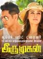 Vikram, Nayanthara in Iru Mugan Movie New Posters