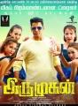 Chiyaan Vikram's Iru Mugan Movie New Posters