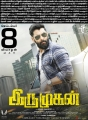 Hero Vikram in Iru Mugan Movie Release Posters