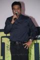 Music Director Harris Jayaraj @ Iru Mugan Movie Audio Launch Stills