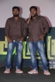 Iru Mugan Movie Audio Launch Stills