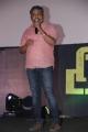 Actor Thambi Ramaiah @ Iru Mugan Movie Audio Launch Stills
