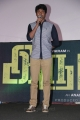 Actor Sivakarthikeyan @ Iru Mugan Movie Audio Launch Stills