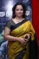 Irudhi Suttru Movie Audio Launch Stills