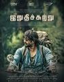 Madhavan in Irudhi Suttru Movie Audio Release Posters