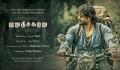 Madhavan in Irudhi Suttru Movie Audio Release Wallpapers