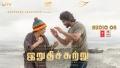 Ritika Singh & Madhavan in Irudhi Suttru Movie Audio Release Wallpapers