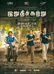 Ritika Singh, Madhavan in Irudhi Suttru Movie Release Posters