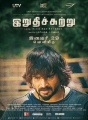 Actor Madhavan in Irudhi Suttru Movie Release Posters