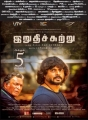 Nassar, Madhavan in Irudhi Suttru Movie Release Posters