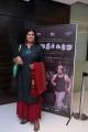 Swarnamalya @ Irudhi Suttru Premiere Show Photos