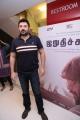 Arvind Swamy @ Irudhi Suttru Premiere Show Photos