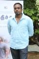 Irudhi Suttru Thanks Media Meet Stills