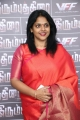 Lalitha Kumari @ Irumbu Thirai 100 Days Celebrations Stills