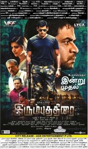 Samantha, Vishal, Arjun in Irumbu Thirai Movie Release Today Posters
