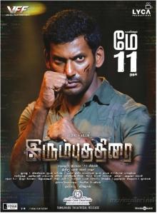 Vishal Irumbu Thirai Movie Release Posters