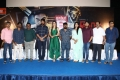 Iruttu Movie Press Meet Stills