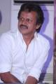 Iruvar Ondranal Movie Audio Launch Stills