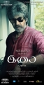 Actor Sathyaraj in Isai Audio Launch Posters