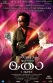 Actor SJ Surya in Isai Audio Launch Posters