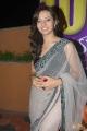 Isha Chawla Hot Saree New Images