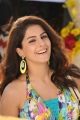 Gunde Jaari Gallanthayyinde Movie Actress Isha Talwar Stills