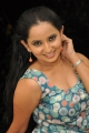 Actress Ishika Singh Hot Photo Gallery