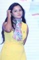 Actress Ishika Singh Images @ Golden Chance Audio Launch