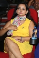 Actress Ishika Singh Images @ Golden Chance Audio Release