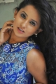 Actress Ishika Singh Images @ Hrudaya Kaleyam Movie Platinum Function