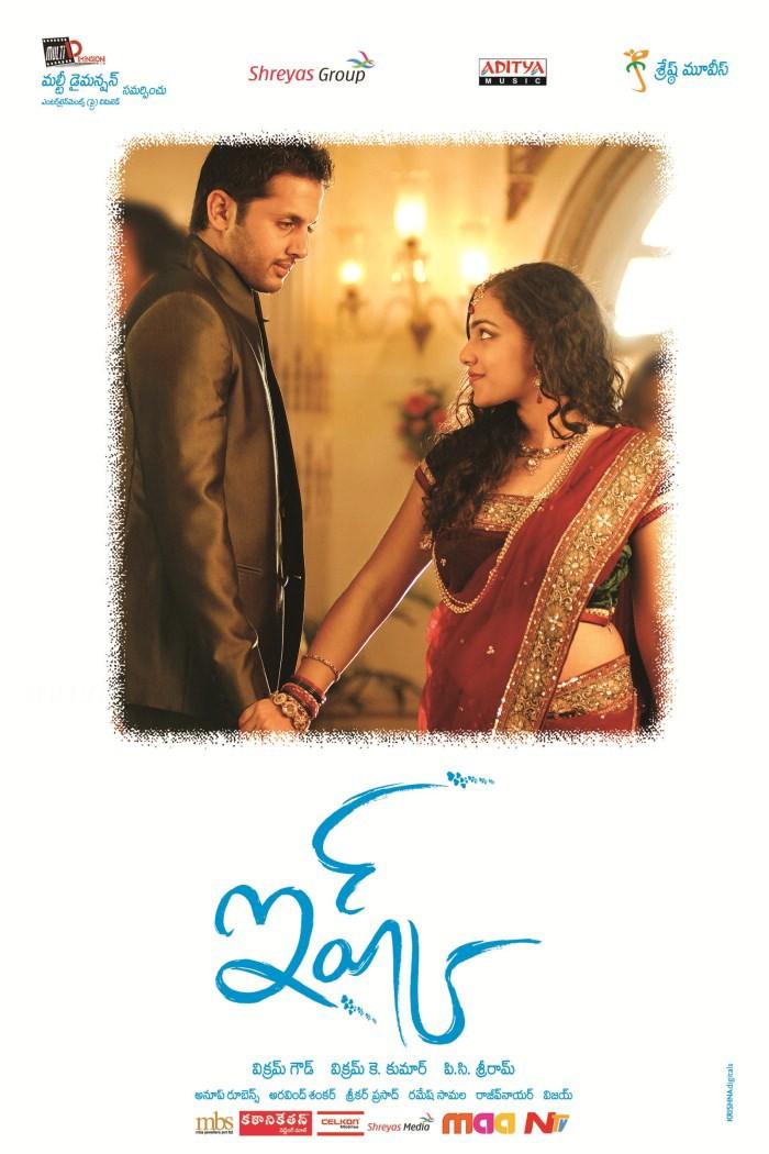 Nitin Nitya Menon Ishq Movie Posters