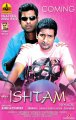 Vimal, Santhanam in Ishtam Tamil Movie Posters