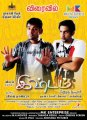 Vimal, Santhanam in Ishtam Movie Posters