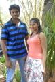 Siva, Shruti Reddy at ISJ films Press Meet Stills